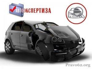 Независимая экспертиза автомобиля в Рязани